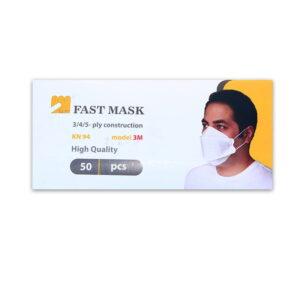ماسک پنج لایه سه بعدی فست ماسک (50 عددی)